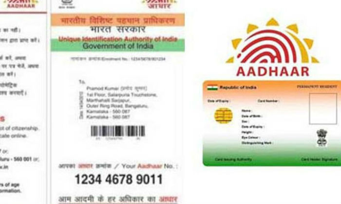 linking LIC policy to Aadhaar Card