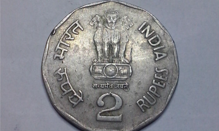 Two Rupee coin